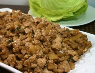 PF-Chang-27s-Chicken-Lettuce-Wraps-1b